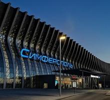 Mini_1200px-aeroport_simferopol-800x429-675
