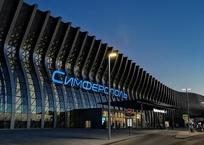 """Аэропорту Симферополя присвоят """"великое имя"""", фото — «Рекламы Ялты»"""