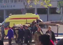 СК квалифицировал взрыв в Керчи как теракт, фото — «Рекламы Феодосии»