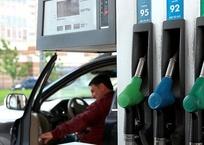 Золотой бензин: как вырастут цены, фото — «Рекламы Севастополя»