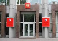 Представительство правительства Севастополя в Москве ликвидируется, фото — «Рекламы Севастополя»