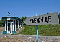 На всякий случай… В Крыму приводят в порядок убежища, фото — «Рекламы Евпатории»