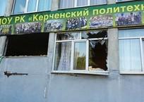 Перед нападением на колледж в Керчи Росляков сжег вещи и закопал сейф, фото — «Рекламы Черноморского»