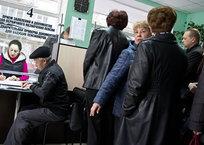 Пенсии в Крыму: как подтвердить украинский стаж, фото — «Рекламы Джанкоя»