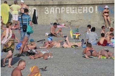 Одинокие мужчины России полюбили ездить в Крым, фото — «Рекламы Армянска»