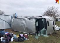 В Сакском районе перевернулся микроавтобус: шесть детей пострадали, фото — «Рекламы Партенита»