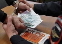 В Крыму бывшего полицейского осудили за взятку в миллион рублей, фото — «Рекламы Приморского»