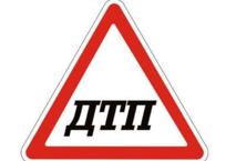 Феодосиец погиб в ДТП: по дороге на Чауду его автомобиль опрокинулся в овраг , фото — «Рекламы Феодосии»