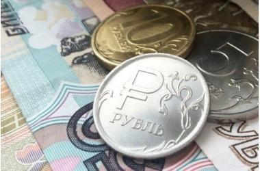 В Крыму чуть-чуть увеличили прожиточный минимум, фото — «Рекламы Крыма»