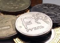 Власти признали, что не могут заставить российские банки работать в Крыму, фото — «Рекламы Крыма»