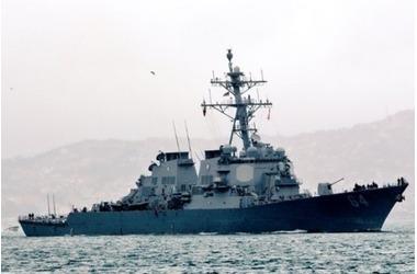 США готовят отправку корабля в Черное море, фото — «Рекламы Крыма»