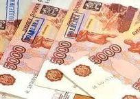 В Крыму поймали фальшивомонетчиков - как распознать поддельные купюры, фото — «Рекламы Крыма»