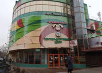 Полгода в центре Симферополя закрыт ТЦ - возобновить работу не разрешает МЧС ФОТО, фото — «Рекламы Крыма»