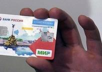 В Севастополе начинают прием заявлений на получение единых социальных карт, фото — «Рекламы Севастополя»