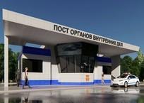 Для охраны Крымского моста построят полицейский пост за 96 миллионов рублей, фото — «Рекламы Симферополя»