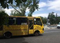 Аксенов: в 2019 году повысится стоимость проезда в общественном транспорте, фото — «Рекламы города Саки»