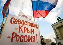 В Крыму будут вручать юбилейную медаль в честь пятой годовщины воссоединения с Россией, фото — «Рекламы Симферополя»