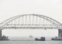 Украинский генерал придумал, как кораблям ВМС прорваться через Керченский пролив, фото — «Рекламы города Саки»