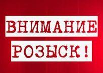 В Севастополе разыскивают пропавшего без вести мужчину - фото, приметы, фото — «Рекламы Севастополя»