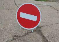 В Севастополе ограничат движение для автомобилей на Крещение, фото — «Рекламы Севастополя»