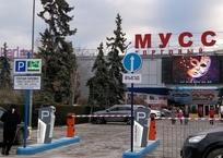Парковка у севастопольского «Муссона» стала платной, фото — «Рекламы Севастополя»