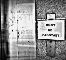 Mini_lift-800x429-a7f