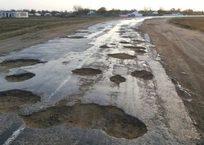 Дорога на Бахчисарай развалилась ВИДЕО, фото — «Рекламы города Саки»