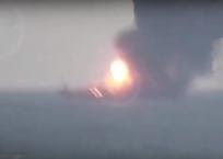 В Керченском проливе полыхают два корабля ВИДЕО, фото — «Рекламы города Саки»