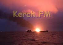 Десять моряков погибли после пожара в Керченском проливе ФОТО, ВИДЕО, фото — «Рекламы города Саки»
