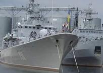 Украина готовит новый проход военных катеров через Керченский пролив, фото — «Рекламы Евпатории»