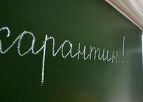 В школах и детсадах Севастополя вводят карантин из-за кори и ОРВИ, фото — «Рекламы Севастополя»