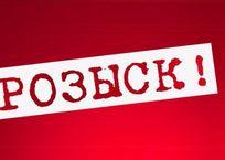 В Севастополе пропал 14-летний школьник ФОТО, фото — «Рекламы Севастополя»