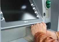 Севастопольцам «простят» долги по кредитам в украинских банках, фото — «Рекламы Севастополя»