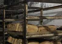 Жителям Крыма скармливали ужасный хлеб, фото — «Рекламы Симферополя»