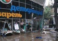 Затопило паркинг, выбило стекла: Масштабное разрушение в дельфинарии Алушты ФОТО, фото — «Рекламы Щелкино»