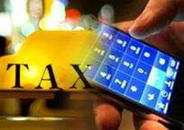 В Севастополе таксист украл мобильник у клиента, фото — «Рекламы Севастополя»