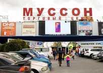 Открытие спорткомплекса «Муссон» затягивают еще на полгода, фото — «Рекламы Севастополя»