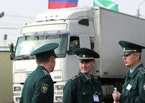 Крымская и Севастопольская таможни прекращают существование, фото — «Рекламы Щелкино»