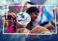 Где получить главный знак Русской весны в Севастополе ВИДЕО, фото — «Рекламы Севастополя»