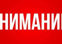 Полтора десятка новых станций сотовой связи появится вдоль трассы Симферополь–Ялта–Севастополь, фото — «Рекламы Бахчисарая»