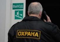 Category_v-yalte-hotyat-pensionerov-i-veteranov-privlech-k-ohrane-obshestvennogo-poryadka-113535-17