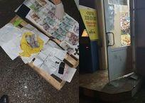 Ограбление и изнасилование в севастопольском магазине попало на видео, фото — «Рекламы Севастополя»