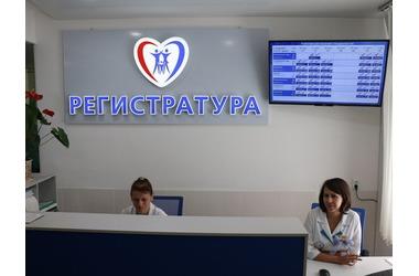 В Севастополе объединят поликлиники и больницы, фото — «Рекламы Севастополя»