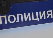 В Крыму супруги-грабители отбирали у прохожих деньги и телефоны, фото — «Рекламы Коктебеля»