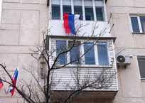 Как Русская весна меняла цены на жильё в Севастополе, фото — «Рекламы Севастополя»
