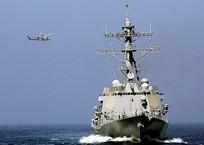 """Политолог: """"Заход американского эсминца в Черное море - это попытка """"взять на испуг"""" Россию, фото — «Рекламы Евпатории»"""