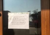 Здание администрации Керчи блокировали люди с собаками, фото — «Рекламы Приморского»