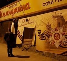 Mini_skandal-v-feodosii-gorod-s-75letiem-osvobozhdeniya-pozdravili-plakatami-s-nemetskimi-soldatami-113896-71