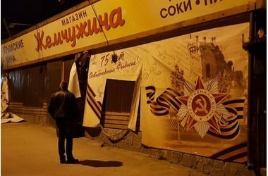 Скандал в Феодосии: город с 75-летием освобождения поздравили плакатами с немецкими солдатами, фото — «Рекламы Приморского»