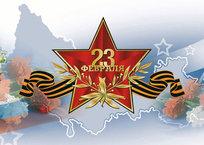 Военная техника и полевая кухня: как будут праздновать 23 февраля в Евпатории, фото — «Рекламы Крыма»